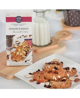 Almond Cookie คุ๊กกี้อัลมอนด์