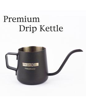 Premium Drip Kettle  กาดริปพรีเมียม