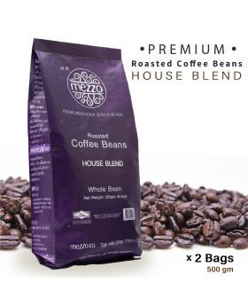เมล็ดกาแฟคั่ว  Roasted Coffee Beans , House Blend : 250gm - 2 Bags