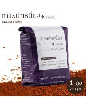กาแฟป่าเหมี้ยงคั่วบด 250 กรัม - 1 Bag