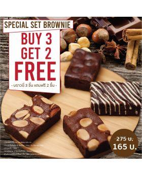 LockDown Promotion Brownie Set : 3 Free 2