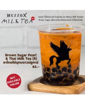Brown Sugar Pearl & Thai Milk Tea
