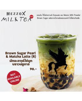 Brown Sugar Pearl & Matcha Latte