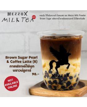 Brown Sugar Pearl & Coffee Latte