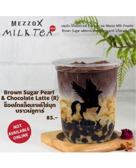 Brown Sugar Pearl & Chocolate Latte