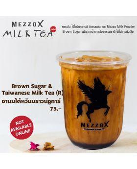 Brown Sugar & Taiwanese MilkTea