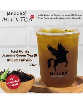 Iced Honey Jasmine Green Tea