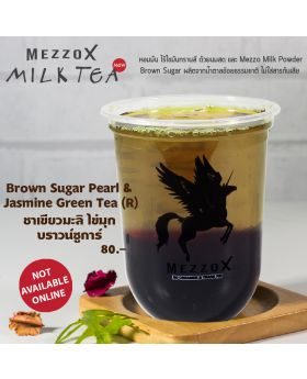 Brown Sugar Pearl & Jasmine Green Tea