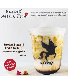 Brown Sugar & Fresh Milk