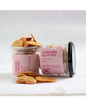 Butterfly Pie:Caramel Almond บัตเตอร์ฟาย พาย: คาราเมล อัลมอนด์