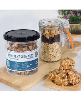 Oatmeal Cashew Nuts Cookies : คุ๊กกี้โอ๊ตมีลมะม่วงหิมพานต์
