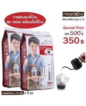 MezzoX Thai Drip Coffee, Espresso: 8gm x 2 pack