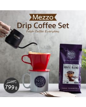 Mezzo Drip Coffee Set
