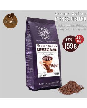 Grond  Coffee Espresso  Blend : 250gm x 1 bags