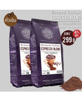 GROND COFFEE ESPRESSO BLEND : 250GM X 2 BAGS