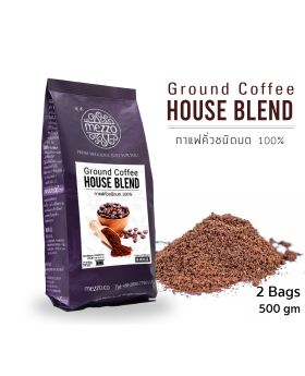 Ground Coffee, House Blend 250gm เมล็ดกาแฟคั่วบด 250 กรัม-2pack
