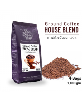 Ground Coffee, House Blend : 250gm  x 4 bags เมล็ดกาแฟคั่วบด 4 ถุง