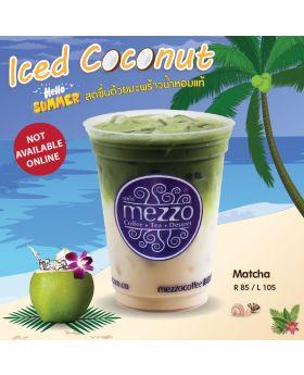Iced Coconut Matcha   ชาเขียวเย็นมะพร้าวน้ำหอม  冰椰抹茶