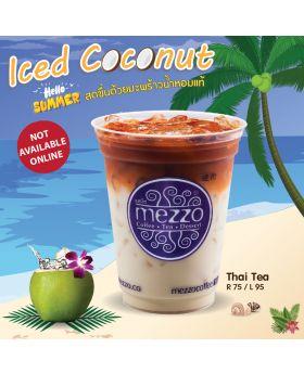 Iced Coconut Thai Tea  ชาไทยเย็นมะพร้าวน้ำหอม  泰式冰椰奶茶