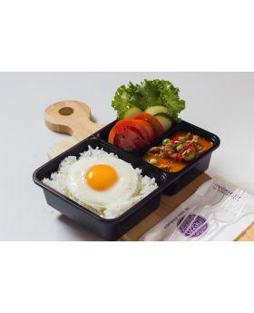 ข้าวพะแนงหมูไข่ดาว Pork Panang with Fried Egg
