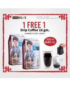 MezzoX Drip Coffee, Espresso: 16gm x 10pcs Buy 1 Get 1 Free ซื้อ 1 ฟรี 1