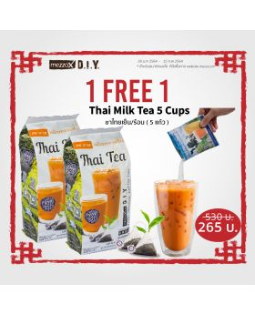 1 Free 1  MezzoX D.I.Y Thai Milk Tea 5 Cups (ชาไทยร้อนเย็น 5 แก้ว) 1 ถุง แถมฟรี 1 ถุง