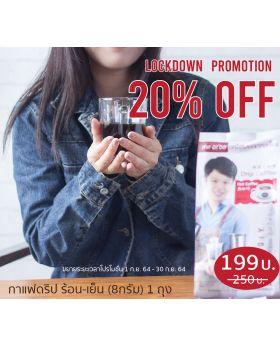 20% off MezzoX Thai Drip Coffee, Espresso: 8gm x 1 pack