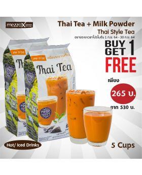 LockDown Promotion 1 Free 1 - MezzoX  Thai Tea (5 Cups)