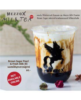 Brown Sugar Pearl & Fresh Milk