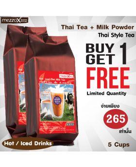 MezzoX Thai Style Tea: 5 Cups, Buy 1 Get 1 Free ซื้อ 1 ฟรี 1