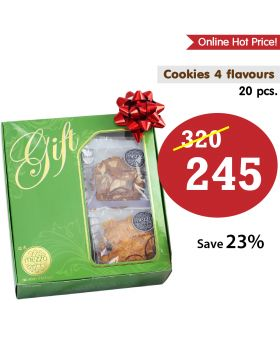 Cookies 4 flavours  คุ๊กกี้ รวม 4 รส