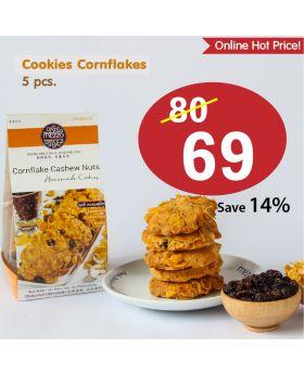 Cornflake Cookie  คุ๊กกี้คอร์นเฟล็กซ์