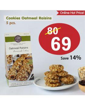 Oatmeal Cookie คุ๊กกี้โอ๊ตมีล