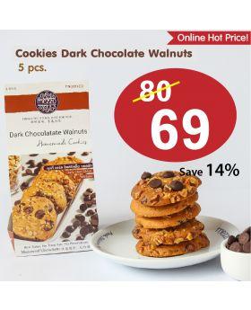 Dark Chocolate Walnut Cookie