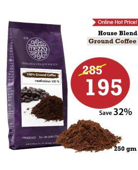 Ground Coffee, House Blend 250gm เมล็ดกาแฟคั่วบด 250 กรัม