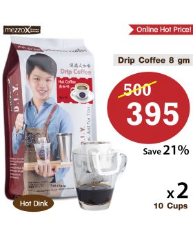 MezzoX Thai Drip Coffee, Espresso:  8gm x 10pcs x 2