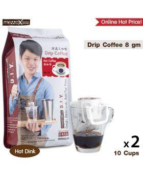 MezzoX Thai Drip Coffee, Espresso:  8gm x 10pcs x 2