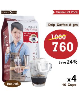 MezzoX Thai Drip Coffee, Espresso: 8gm x 4 pcs