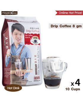 MezzoX Thai Drip Coffee, Espresso: 8gm x 4 pcs