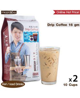 MezzoX Drip Coffee, Espresso: 16gm x 10 cup x 2 pcs.