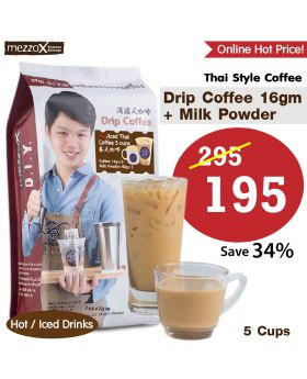 MezzoX Thai Style Coffee: 5 Cups, Drip Coffee + Milk Powder