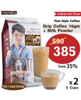 MezzoX Thai Style Coffee: 5 Cups, .Drip Coffee + Milk Powder,x 2 pcs
