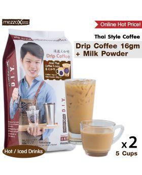 MezzoX Thai Style Coffee: 5 Cups, .Drip Coffee + Milk Powder,x 2 pcs