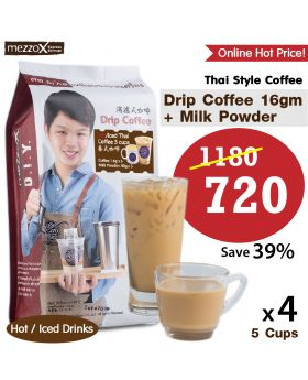 MezzoX Thai Style Coffee: 5 Cups, .Drip Coffee + Milk Powder,x 4 pcs