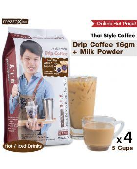 MezzoX Thai Style Coffee: 5 Cups, .Drip Coffee + Milk Powder,x 4 pcs