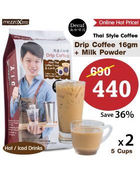 MezzoX DeCaf Fresh Brew Thai Coffee 5 Cups / 2 Bags    เมซโซ่เอ๊กซ์ DeCaf กาแฟเย็น 5 แก้ว 2 ถุง