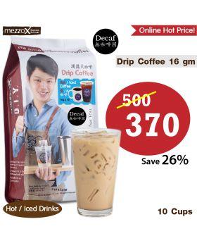 MezzoX  DeCaf Drip Coffee 16 g. x10 Pcs.1 Bag เมซโซ่เอ๊กซ์   DeCaf กาแฟดริป (16 กรัม) x 10 ซอง x 1 ถุง