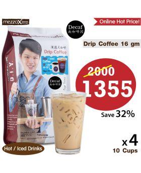 MezzoX DeCaf Drip Coffee 16 g. x10 Pcs.4 Bag เมซโซ่เอ๊กซ์ DeCaf กาแฟดริป (16 กรัม) x 10 ซอง x 4 ถุง