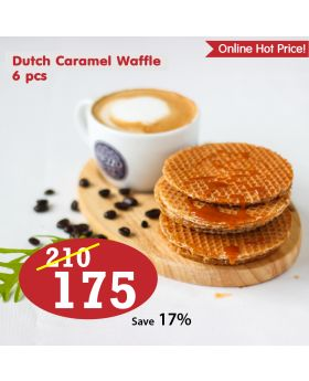 Dutch Caramel Waffle x6 pcs. ดัชต์ คาราเมล วอฟเฟิล 6 ชิ้น