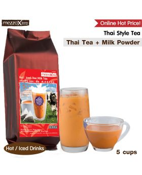 MezzoX Thai Style Tea: 5 Cups, Thai Tea + Milk Powder